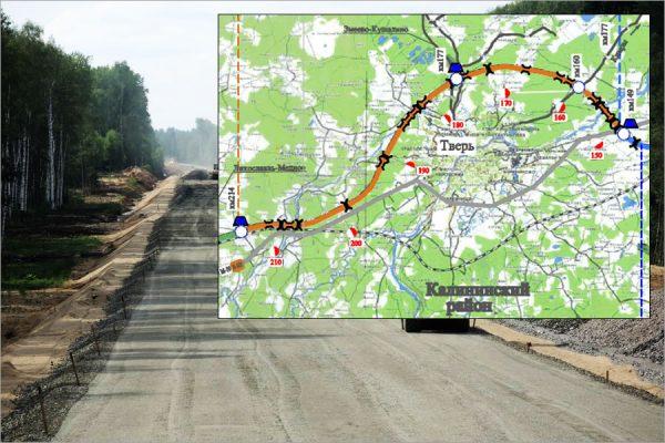 58 — 149 км: Калининский район Тверской области