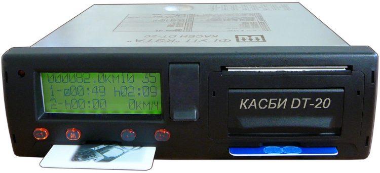 С 1 июля 2016 года электронный тахограф с блоком СКЗИ должен находится в грузовом и пассажирском автотранспорте