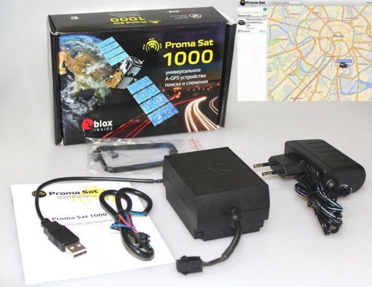 На фото содержимое коробки gps трекера Proma Sat 1000