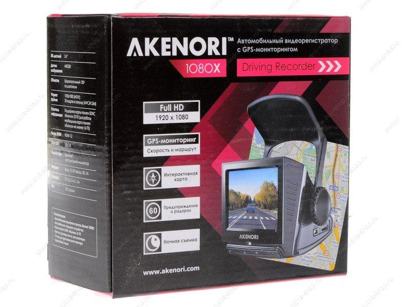 Akenori 1080 X