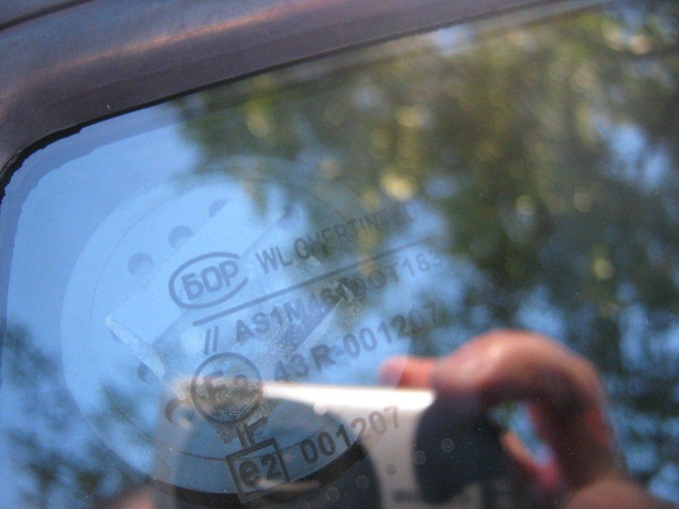 Атермальное лобовое стекло ниву