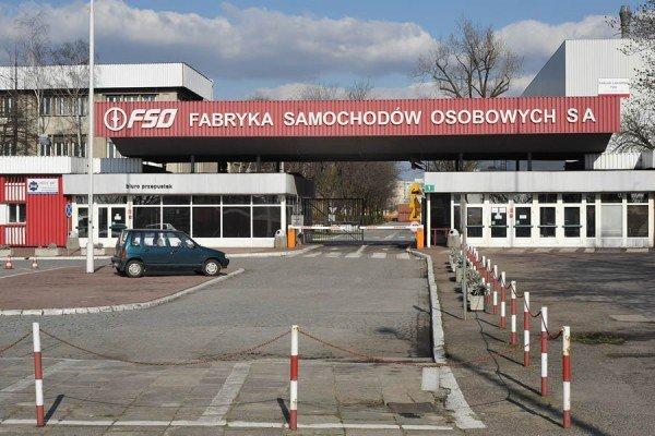 Fabryka Samochodow Osobowych Warsaw завод FSO