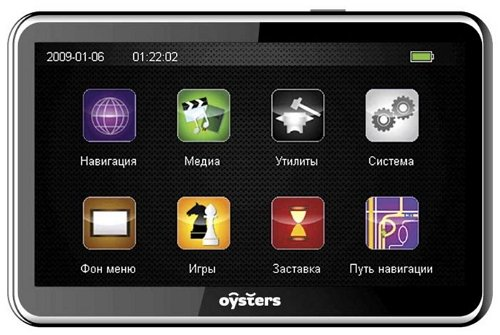 GPS- навигатор Oysters