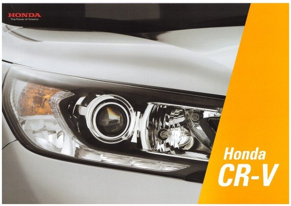 цена Honda CR-V