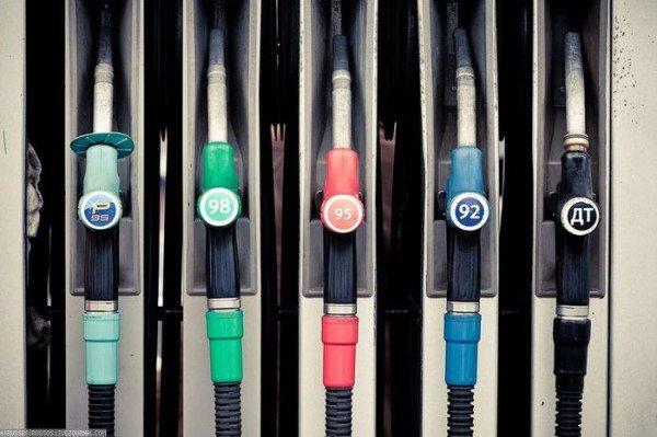 Каким бензином заправляться