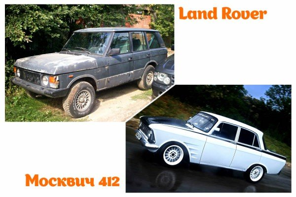 Land Rover Москвич 412 фото