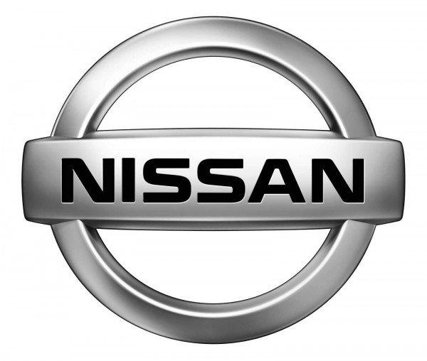 Компания Nissan лого