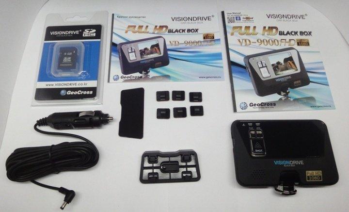 VisionDrive VD-9000FHD