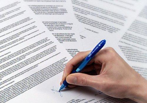 Внимательно изучите все документы перед подписью