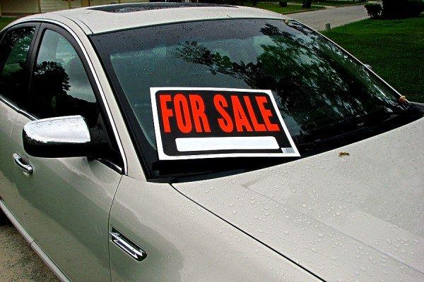 Продажа подержанного авто