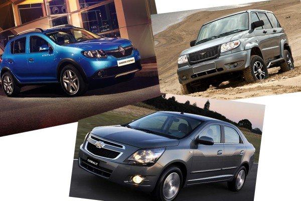 Новые автомобили до 600 тысяч рублей