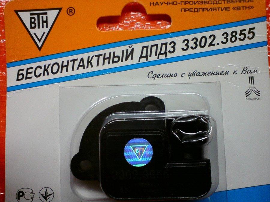Фото №26 - проверка датчика положения дроссельной заслонки ВАЗ 2110