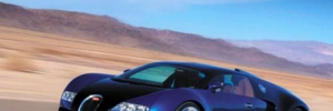 Рейтинг самых дорогих автомобилей