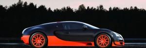 Самых дорогостоящие машины в мире