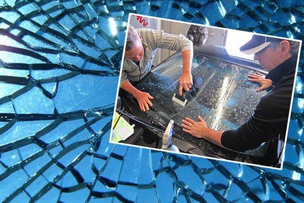 Бронирование лобового стекла
