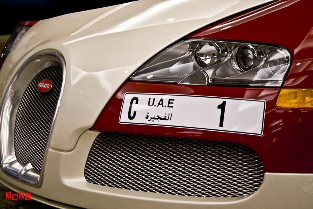 Чтобы выделится из толпы, автолюбители устанавливают на свой автомобиль особенные номераЧтобы выделится из толпы, автолюбители устанавливают на свой автомобиль особенные номера