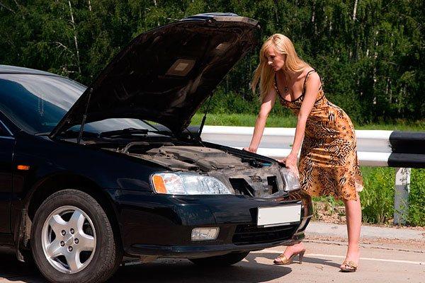 Если вы не разбираетесь в устройстве автомобиля - выручит мобильный телефон и знакомые