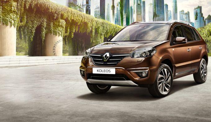 Комплектации Renault Koleos