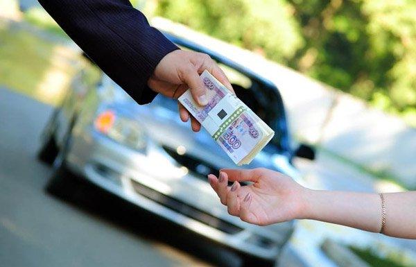 Не обязательно копить деньги, можно просто взять деньги в долг или получить кредит