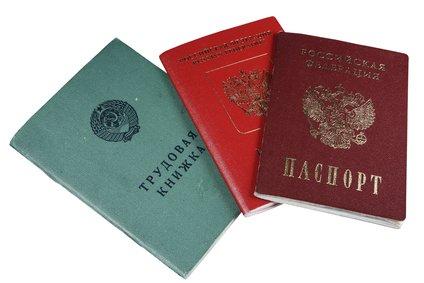 Для получения автокредита одного паспорта недостаточно