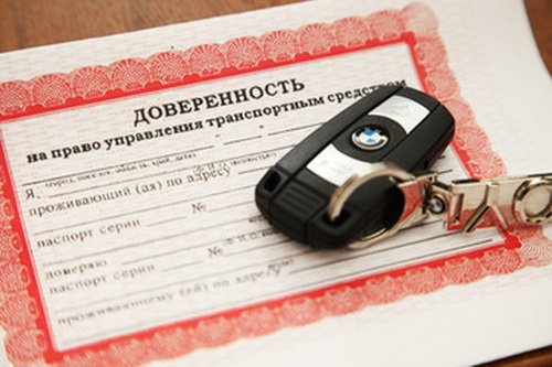 Доверенность служит для права использования транспортного средства