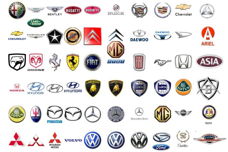 марки машин и названия фото