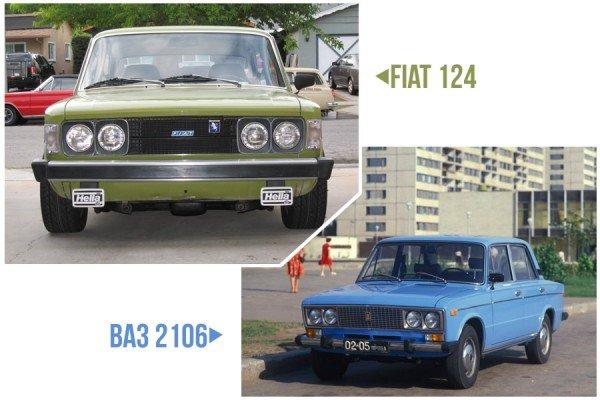 ВАЗ 2106 и Фиат 124 фото