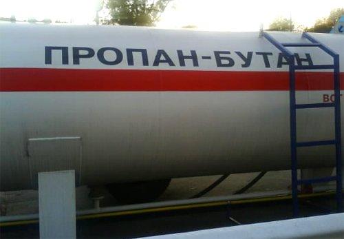 Пропан-бутан – один из популярных видов газа, используемых автомобилистами