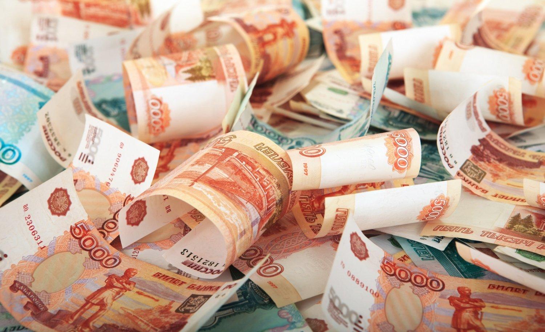 квитанции оплата штрафа гибдд: