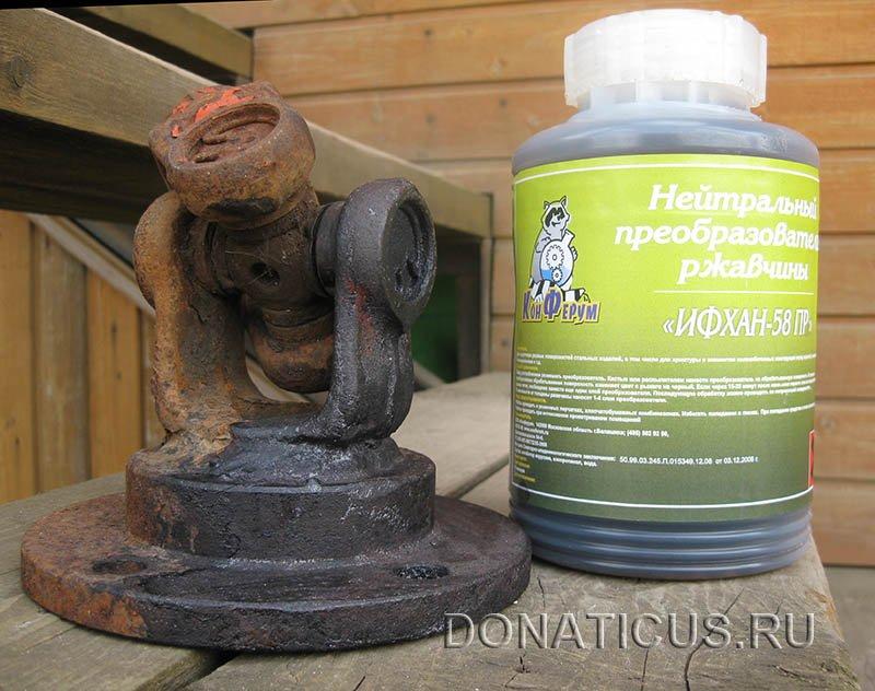 Продажа таниновые преобразователи ржавчины гидроизол и мастика