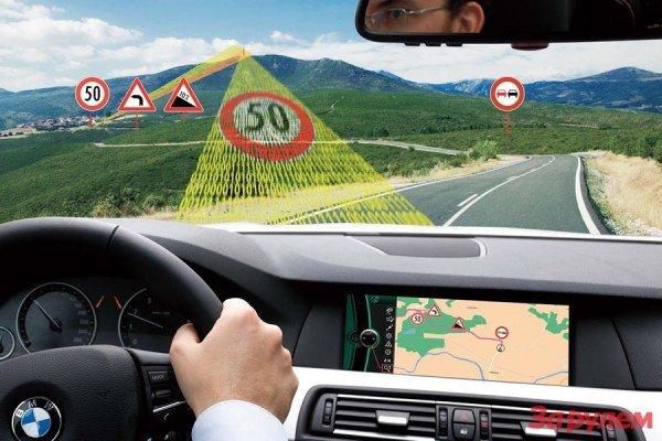 Новые карты для навигатора