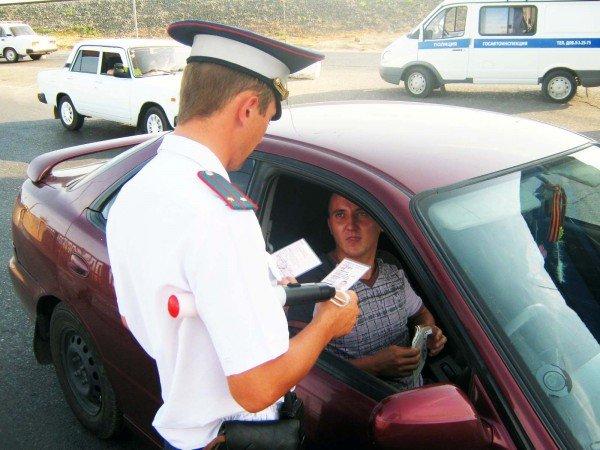 Предоставление документов сотруднику ГИБДД