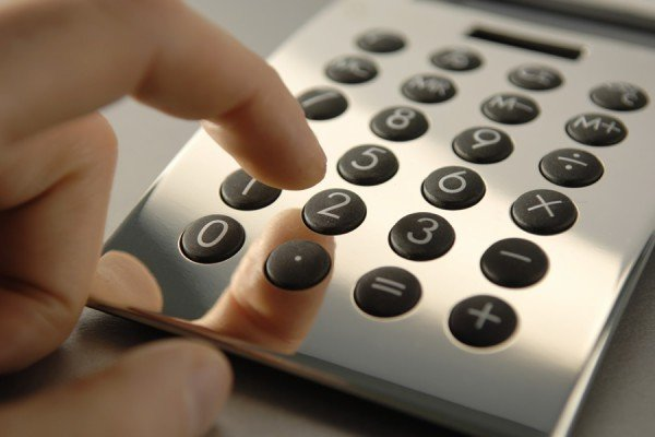 Калькулятор расчета транспортного налога