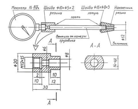 Компрессометр для камаза своими руками