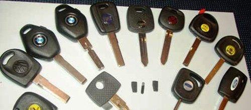 Контактный иммобилайзер управляется ключом