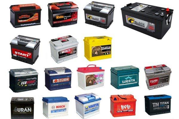 Купить аккумулятор в магазине