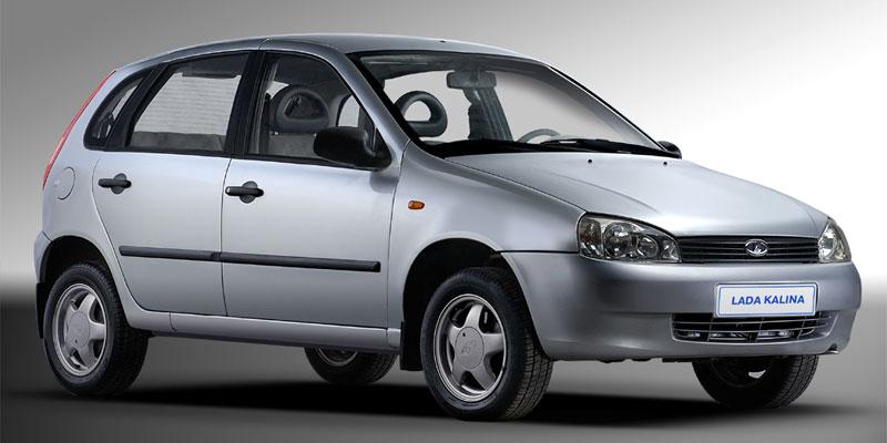 Lada Kalina - третье место в списке самых покупаемых авто