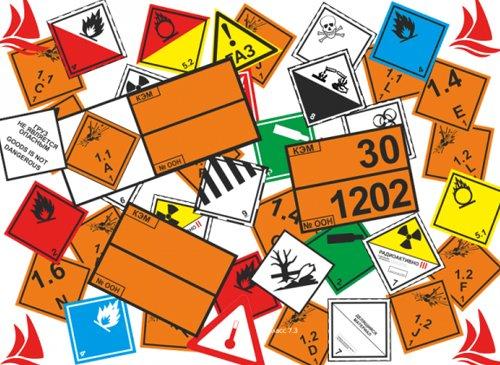 Не забывайте о маркировке и правилах транспортировки опасных грузов!