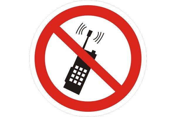 мобильный на экзамене запрещен