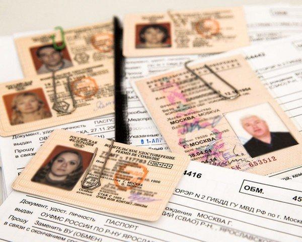 Где действует российское водительское удостоверение