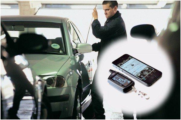 Автосигнализация с GSM-модулем фото