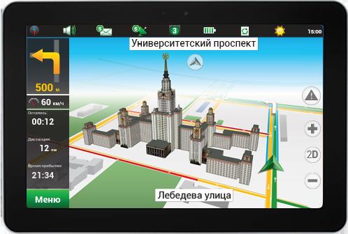 Изображение программы 3D навигации