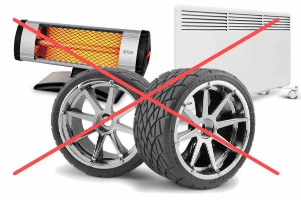 Не хранить резину возле тепла