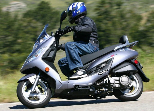 Небольшой скутер купить