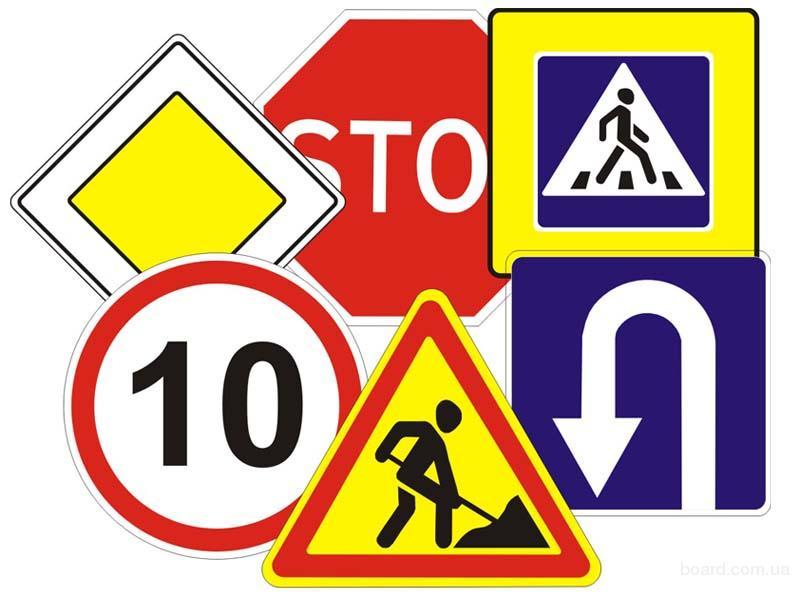 Знаки должны быть правильно закреплены