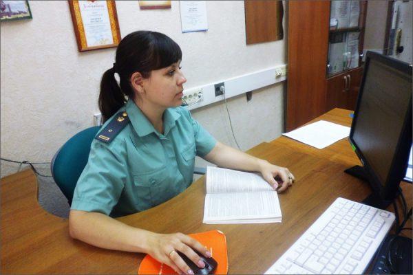 официальные сервисы ФССП