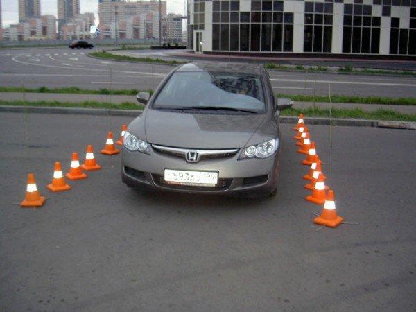 Фишки для имитации парковочного места
