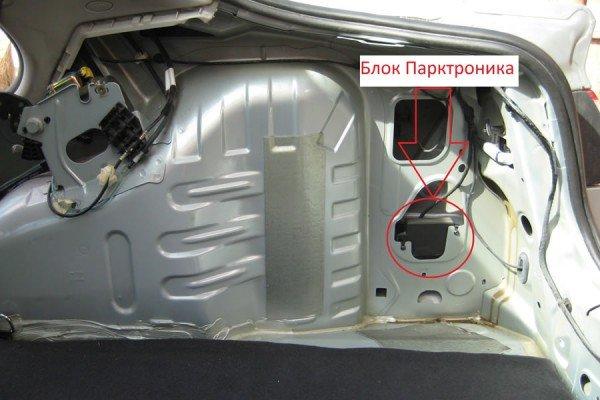 Установка парктроника в багажнике