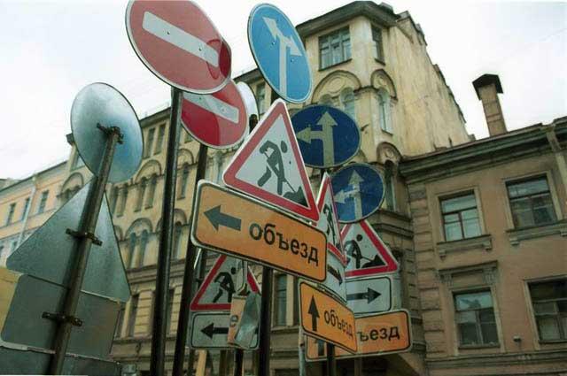 На дорогах стали устанавливать новые знаки