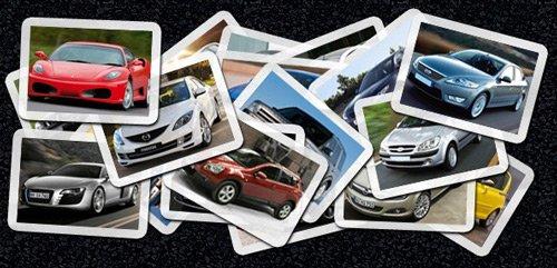 Из множества автомобилей покупатели выбирают лучшие